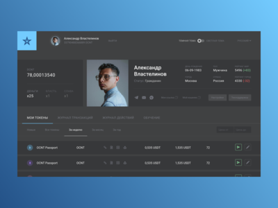 State crypto crypto currency interface uxuidesign ux design uxui ui ux