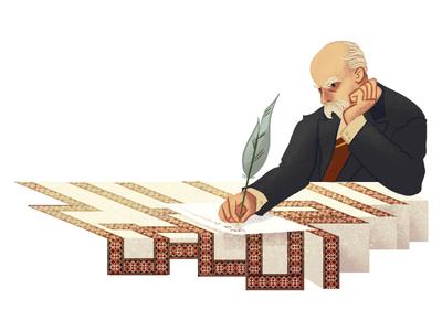 Doodle for Taras Shevchenko writer shevchenko logo google doodle doodle google