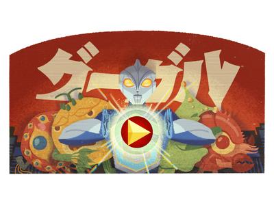 Doodle for Eiji Tsuburaya heroes monsters film filmmaker director ultra man tsuburaya eiji tsuburaya logo google doodle doodle google