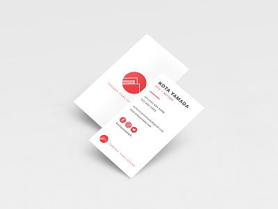 Yamada Publishing - Business card (2017) yamada yamada publishing 2017 publishing branding brand cebu writer artist cebuano philippines design