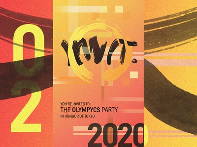 Daily UI #2 - invitation for olympics party