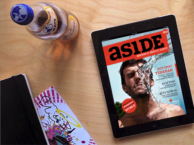 asidemag.com the world's 1st magazine only made with HTML5. aside ipad ios html5 webapp interface uiux magazine cover