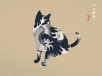 Ukiyoe cat vector art sketch minimal dribbble illustration design