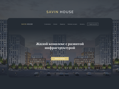 Residential complex website construction company the property residential complex web interface ux ui