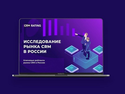 CRM Rating megaplan bitrix 24 amo crm amo crm crm banner web design ux ui