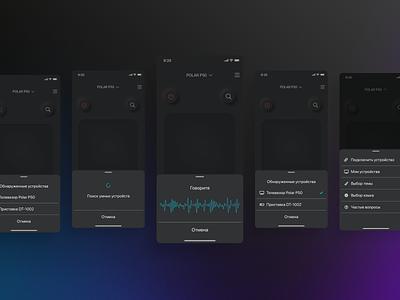 TV remote modal window remote tv remote app design interface ux ui