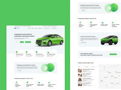 Auto insurance service insurance service car auto auto insurance service banner web interface design ux ui