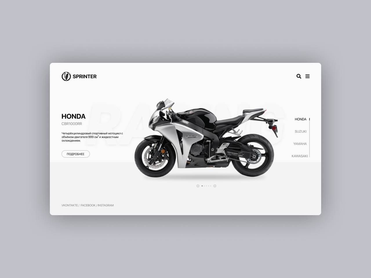 Sprinter motorcycle bike moto shop design banner web interface ux ui