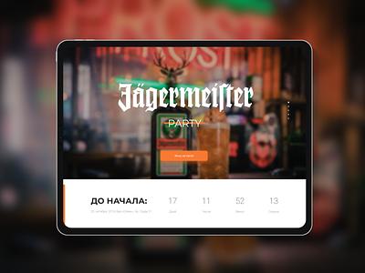 Jägermeister party landing jagermeister design web interface ux ui