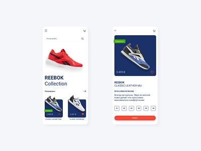 Shoes store sneakers shoes shop app design interface ux ui
