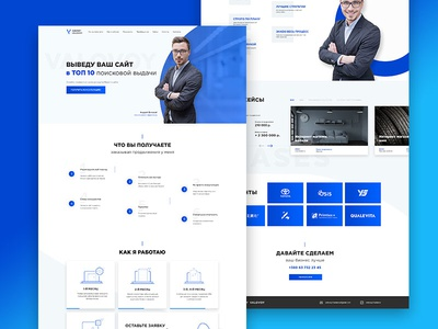 Landing Page for a freelancer