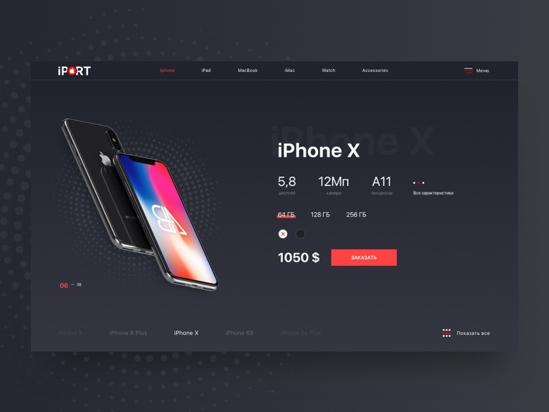 Concept main page iPORT Store website iphone ux ui page one store homepage graphic design apple
