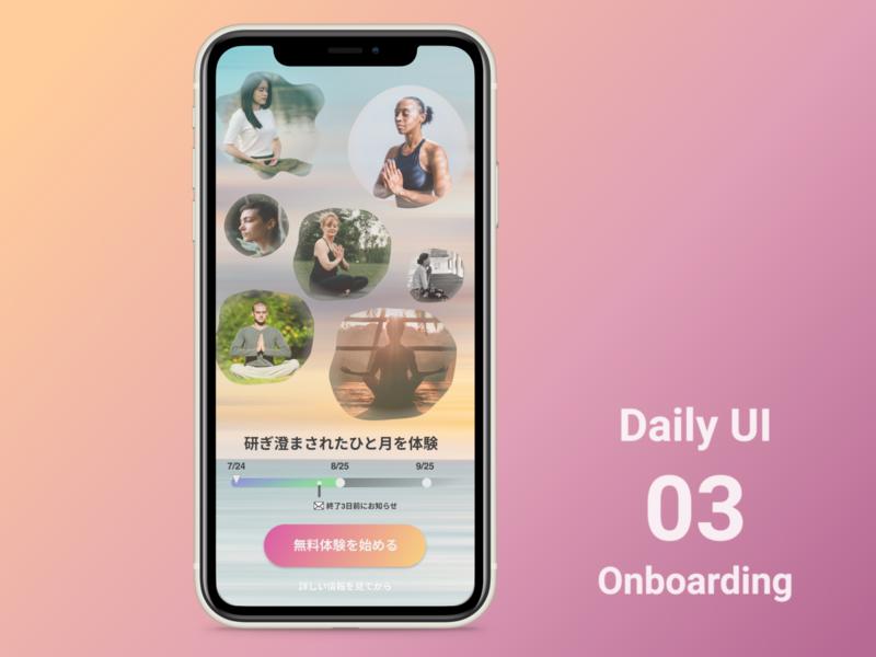 Daily UI #003 Onboarding Page dailyui 003 dailyui