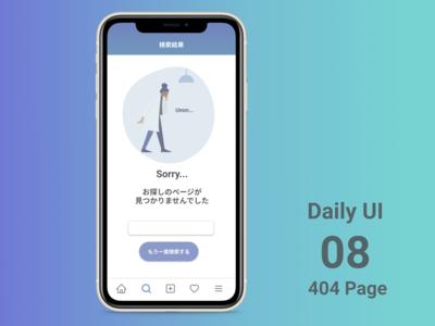 Daily UI #008 404 page daily ui