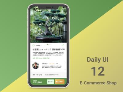 DailyUI #012 E-Commerce Shop 012 daily ui dailyui