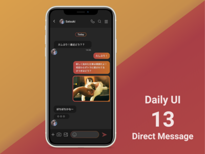 Daily UI #013 Direct Messaging direct messaging 013 daily ui dailyui