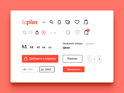 laplus elements & icons compare shop store ecommerce cart heart tshirt favorite bag dress button ui elements icons ui icon