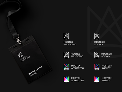 Mostech agency badge black  white bw rgb lighting king logotype light logo design logo