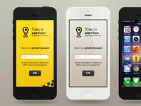 Taxi anytime.app