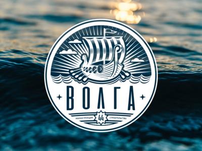 Volga Logo