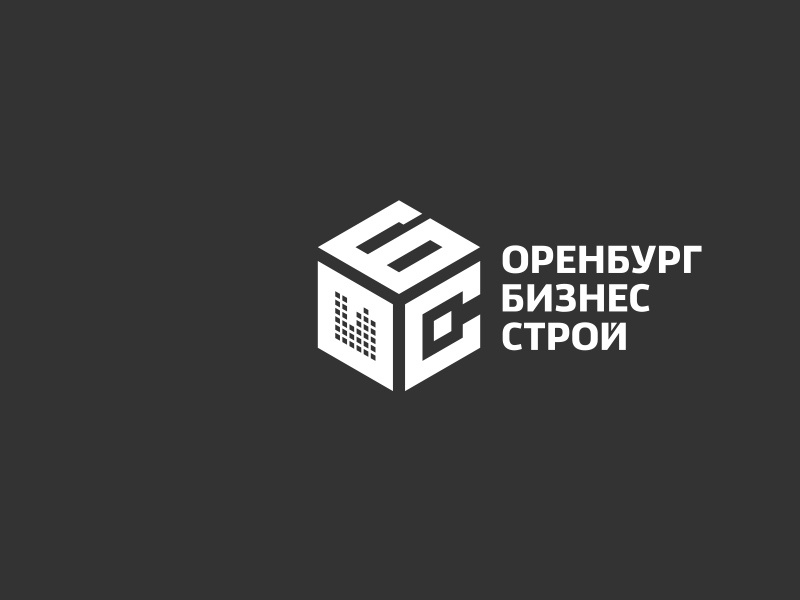 Orenburg Business Logo cube white black agency business corporate logotype design idea art concept identity icon logo vector branding