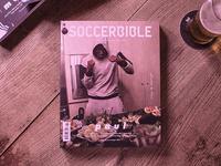 SoccerBible - Stage + Spotlight