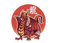 RED DRAGON tshirts tshirt artwork artist digital myth japan esports esport branding logo illustration design mascot dragon ball dragons red dragon
