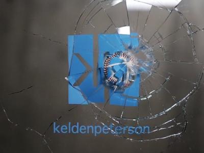 Shattered Logo motion graphics kinetic typography broken glass shattered baseball
