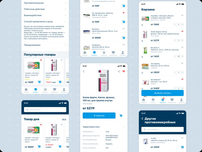 Izapteki.ru Mobile App.