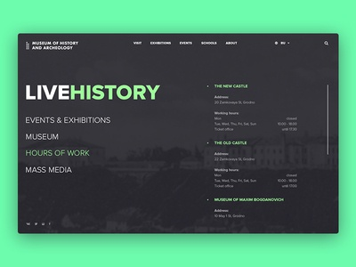 Museum of history and archeology ux ui typography photoshop museum green design dark conception