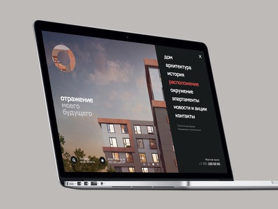 Otragenie site webdesign web site development design clear