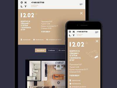 Only Site web ux ui site gallery development design