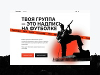 Bol' festival promo music festival webdesign design site web ui