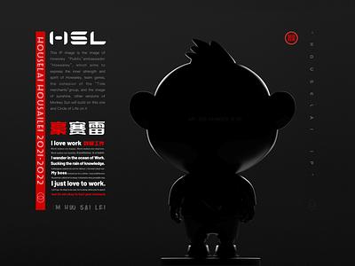 "IP""houselaier"" monkey typography web logo c4d illustration branding design"