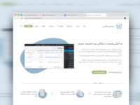 WP-persian Re-Design