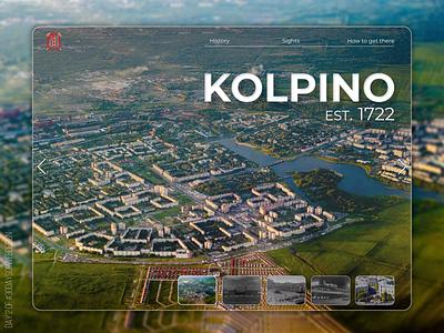 Kolpino. Day 2 of #30daysofwebdesign figma 30dayschallenge concept web design 30daysofwebdesign web site kolpino