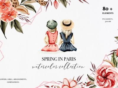 Spring in Paris Watercolor art