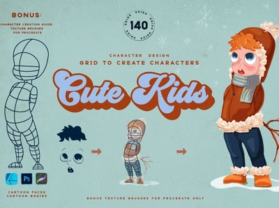 Cute Kids Grids for Procreate portrait procreate set palettes art illustrations design illustration procreate grids procreate brushes procreate brush procreate character grids character grid character design character grids grid kids kid cute kid