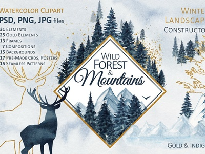 Winter Forest Mountains Gold clipart golden elements decorations holiday new year concept illustrations art graphic design flowers watercolor vector illustration winterboard design clipart gold mountains forest winter