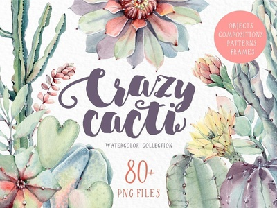 CRAZY CACTI Watercolor set golden gold geometry geometric seamless pattern watercolor invitation wedding wedding design watercolor pattern watercolor clipart watercolor set watercolor collection watercolor cactus watercolor set cactus cacti