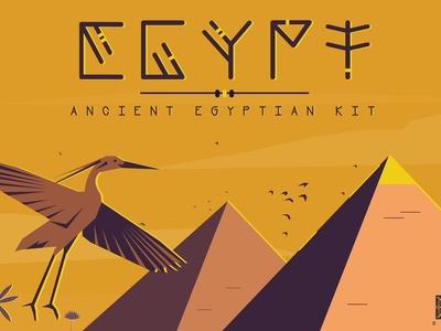 Ancient Egyptian Kit