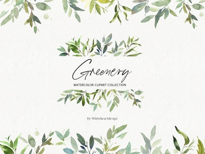 Greenery Watercolor Leaves Clipart