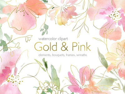 Pink Gold Watercolor Flowers Frames
