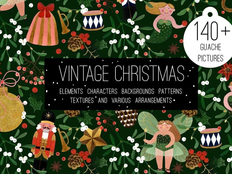 Vintage Huge Christmas Set