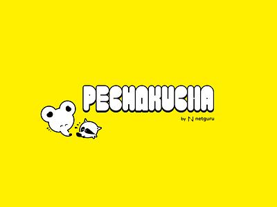 Pechakucha branding #2 vector brand design brand characters raccoon characters logo typography design branding illustration