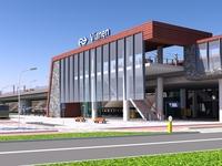 Railway Station Vianen