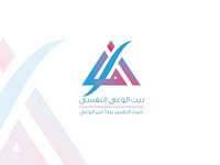 Amman house Logo