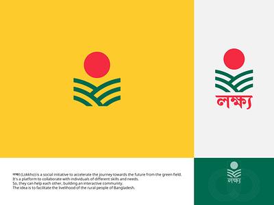 লক্ষ্য (Lokkho) / Branding mark vector typogaphy branding logo