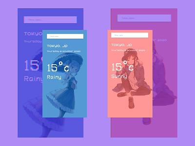 Weather App app website web design web sketch redesign noob design