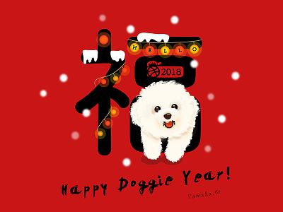 Hello Dribbble year new happy